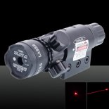 650nm 5mW Lotus Head Laser Scope Rojo claro Negro>