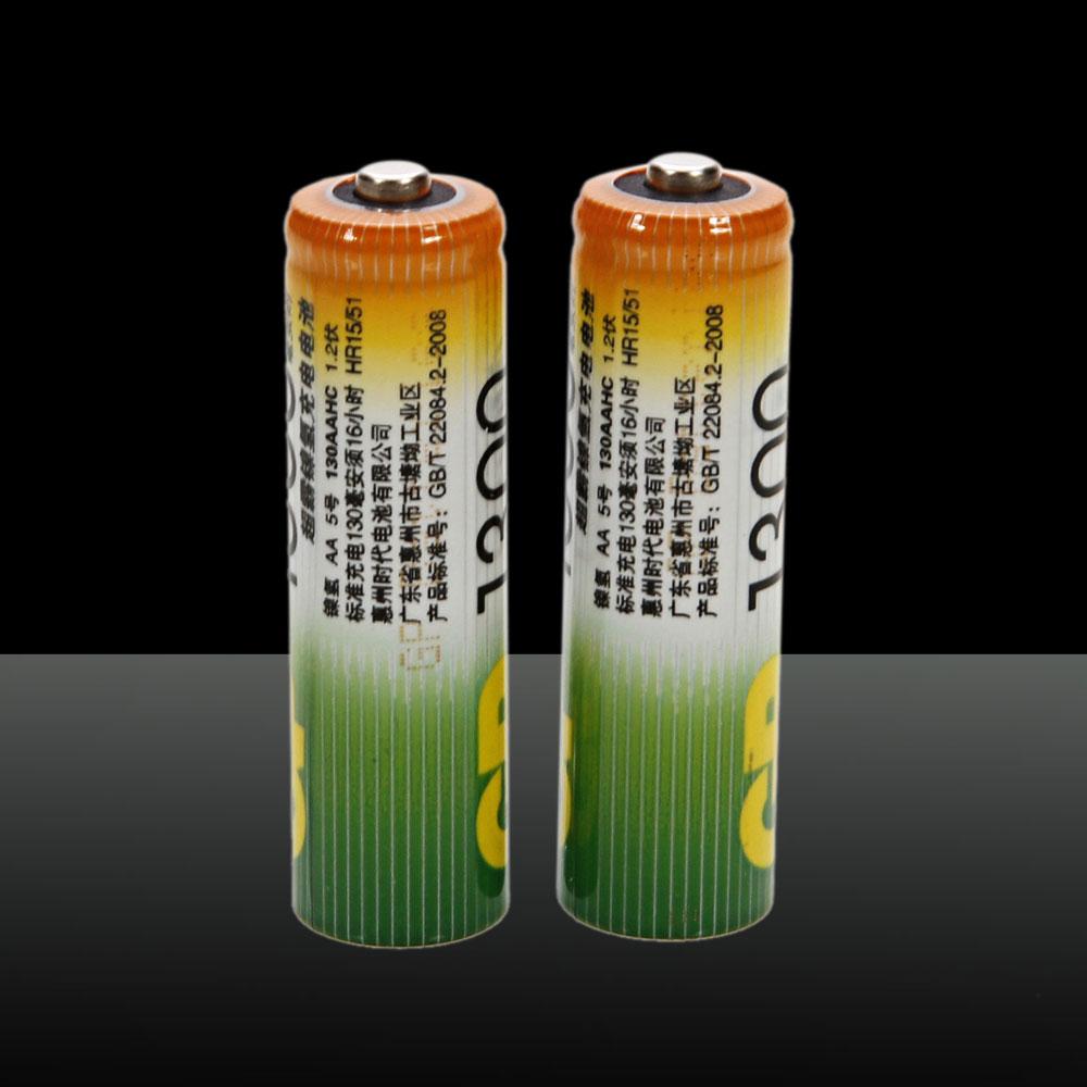 2Pcs GP130 AA 1.2V 1300MAH Ni-MH Battery